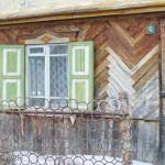 АГИДЕЛЬ, Башарова 6